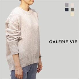 【2020AW】【GALERIE VIE−ギャルリー ヴィー】【一部予約販売】ファインウールのクルーネックプルオーバーニット【TOMORROWLAND(トゥモローランド)】【クルーネック】【全5色】