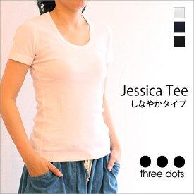 【国内正規品】【THREE DOTS−スリードッツ】★20%OFF★デコルテを美しく見せる定番半袖Tシャツインナーにも最適【Jessica Tee−ジェシカTシャツ】しなやかタイプ【AA1S-004Y】【カットソー】【スーツ インナー】【制服】