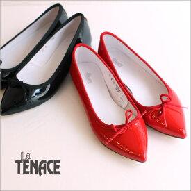 ★30%OFFセール★【La TENACE−ラ テナーチェ】ポインテッドトゥのエナメルバレエシューズ【020-VN】