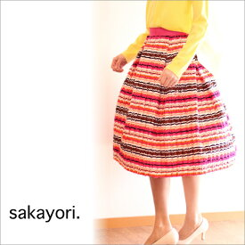 【sakayori.−サカヨリ】★30%off★鮮やかなジャガード織が美しいフリンジスカート【S29-31005】