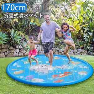 170CM プレイマット 噴水おもちゃ ウォーターマット シャワーおもちゃ プールマット 噴水マット 水遊び スプリンクラーおもちゃ アウトドア 芝生遊び 子供用 キッズ 噴水池 噴水できる 送料