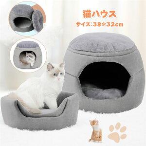 【送料無料】猫 ベッド ドーム型 猫ハウス ペット用寝袋 保温防寒 クッション マット あったか 洗える 小型犬 犬猫ベッド もこもこ ぐっすり ペットハウス ペットベッド ラウンド型 暖かい