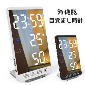 【送料無料】デジタル時計 LEDデジタル 目覚まし時計 ミラー 置き時計 スタンド式 壁掛け式 USB充電式 LED鏡面表示 温度 湿度表示 アラーム 12H/24H切替 省エネ 明るさ4段階調節 おしゃれ コンセント式 日本語説明書