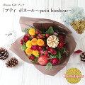 クリスマスに生花のブーケをプレゼントしたい!華やかな花束ギフトのおすすめは?