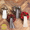 クリスマス ☆楽天1位☆フロレアル Noelリース Sサイズ ※4色からお選びいただけます 送料無料 2019 花 フラワー ギ…