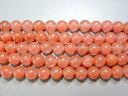 天然石10.5mm a1014 チェリークォーツ 約38-40cm(石・天然石・パワーストーン)