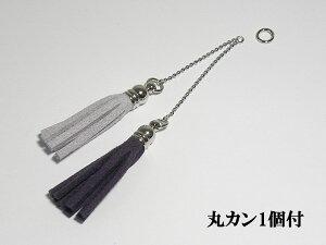 房 タッセルチャーム( パープル&ライトパープル ) fusa-charm-001(アクセサリー パーツ)