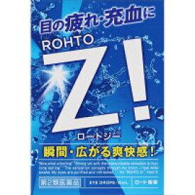 【第2類医薬品】ロートジーb