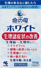 送料無料【第2類医薬品】命の母ホワイト(180錠15日分)1〜5箱のみ