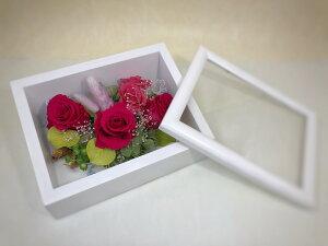 プリザーブドフラワーBOX(蓋付き)ホワイトケース 赤 ピンク 薔薇ブラックケース オレンジ イエロー 薔薇