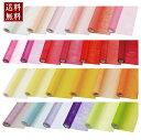 送料無料 20m 30色から選べる大人気ラッピングペーパーVロール 不織布 ロール ラッピングペーパー ラッピング 包装紙 …