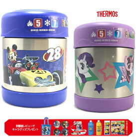 到着後レビューでキャラクターグッズプレゼント サーモス ミッキー リトルマイポニー 魔法びん 水筒 保温・保冷 - 水筒 タンブラー thermos