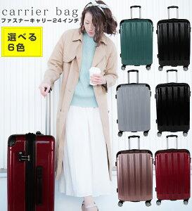 スーツケース S19-D-703 Lサイズ 80L キャリーケース キャリーバッグ SKY ROVER スカイローバー