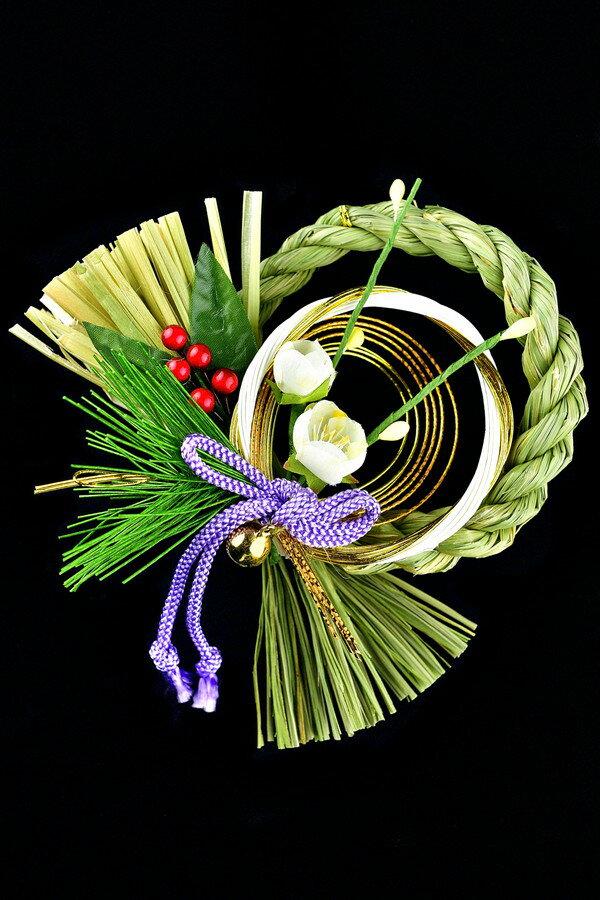 正月飾り 雪月風花 すみれ @980×5コセット 71858 《2018tj》|しめ飾り しめ縄 新春 国産 稲 わら 手作り 美しい 伝統 和 風情 風流 お飾り