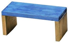 クルールスタンド ブルー 2個セット MA1560 2019yu|ガーデニング かわいい 寄せ植え アレンジ ウッド 木 おしゃれ 多肉 グリーン フラワー