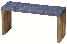クルールスタンド2点セット ブルー 1セット MA1561 2019yu|ガーデニング かわいい 花台 アレンジ ウッド 木 おしゃれ 多肉 グリーン フラワー