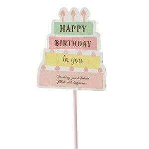 Birthday クリップピック ケーキ 36本セット 3979 2021green | ピック メッセージ アレンジ フラワー グリーン ギフト プレゼント 誕生日
