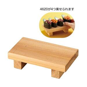 へいっおまち!お寿司土台 6個セット 4621 2021green | 花器 鉢 ポット フラワー 多肉 サボテン アレンジ グリーン 雑貨 和風 ディスプレイ