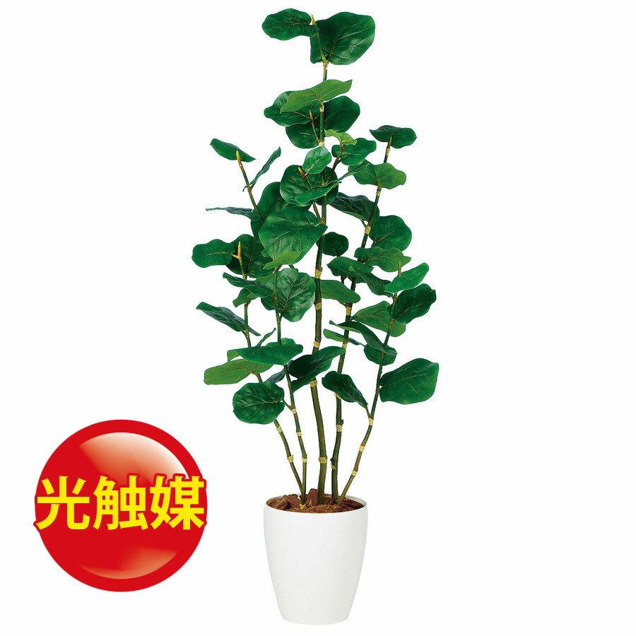 【人工観葉植物】 光触媒 シーグレープ 130 (器:RP-225) 98871|フェイクグリーン イミテーション インテリア オフィス 店舗 造花 おしゃれ 観葉植物 大型 観葉植物 おしゃれ 観葉植物 インテリア 《2018ds》