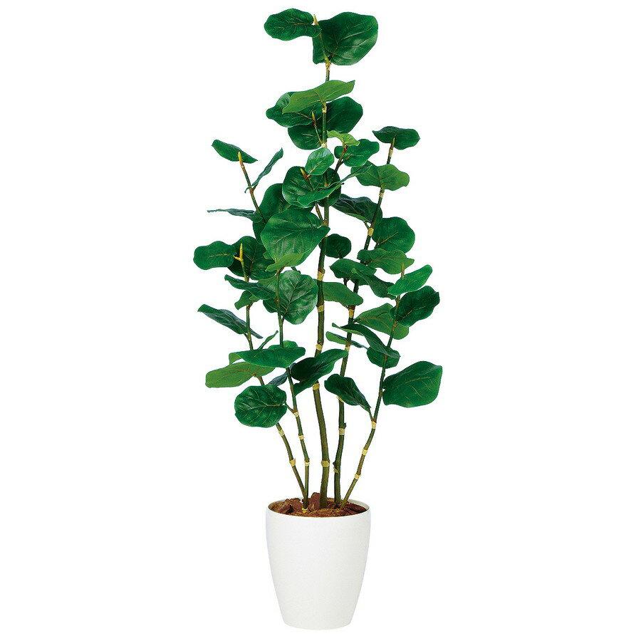 【人工観葉植物】シーグレープ 130 (器:RP-225) 98871|フェイクグリーン イミテーション インテリア オフィス 店舗 造花 観葉植物 大型 観葉植物 おしゃれ 観葉植物 インテリア 《2018ds》