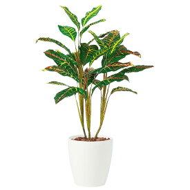 人工観葉植物 オウカンクロトン 100 (器:RP-225) 91448 |フェイクグリーン イミテーション インテリア オフィス 店舗 造花 観葉植物 ミニ 観葉植物 おしゃれ 観葉植物 インテリア 《2018ds》