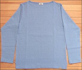 D.M.G ドミンゴ DMG 19-068N 25-8 ボートネックシャツ ブルー バスクシャツ 無地 カットソー バスクT ロンT BD天竺 MadeinJAPAN 日本製