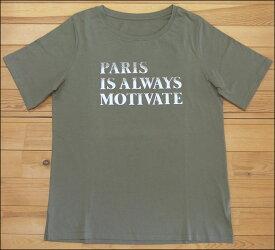 メール便可 Pullffy プリントTシャツ カーキ PARIS オーガニックコットン Tシャツ プルオーバー 半袖 カットソー クルーネック ロゴ