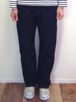 D.M.G Sun four Kyn denim made in Domingo DMG 13-956B 29-1 standard 5P denim underwear jeans straight STANDARD USED processing one wash navy MadeinJAPAN Japan