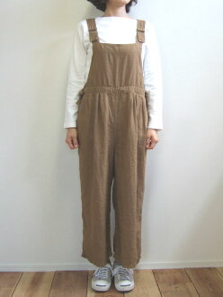 D.M.G MadeinJAPAN made in Domingo DMG 14-010L 36-7 wide salopette Mocha brown linen canvas hemp overall all-in-one Kojima, Kurashiki Japan