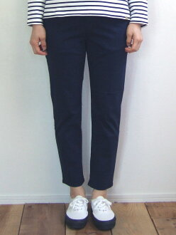 D.M.G Product made in Domingo DMG 13-921T 28-2 relaxing tapered pants royal blue slim underwear stretch ankle length iSKO BJORN RELAXING TAPERED MadeinJAPAN Japan