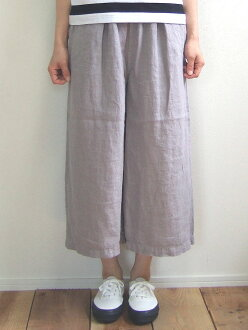 D.M.G Product made in Domingo DMG 14-058L 12-2 linen culottes oyster gray culottes underwear long culottes linen hemp wide underwear MadeinJAPAN Japan