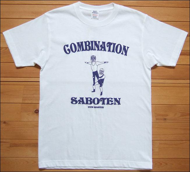 【メール便可】gym master ジムマスター SABOTEN Tee Tシャツ ホワイト サボテン レスラー カットソー 半袖 G979315