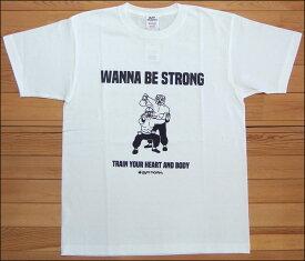 【メール便可】gym master ジムマスター WANNA BE STRONG Tee Tシャツ ホワイト 酔拳 DRUNKEN MASTER カットソー 半袖 G280675