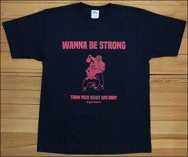 【メール便可】gym master ジムマスター WANNA BE STRONG Tee Tシャツ ネイビー 酔拳 DRUNKEN MASTER カットソー 半袖 G280675