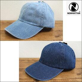 NEWHATTAN ニューハッタン デニムキャップ ベースボールキャップ 帽子 デニム WASHED ウォッシュ加工 男女兼用