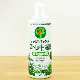 観葉植物用液体肥料 ハイポネックス ストレート液肥 600ml