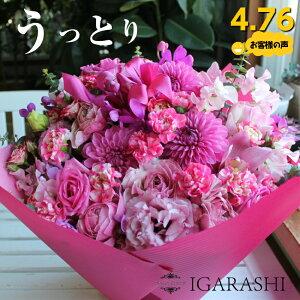 【 フラワーアレンジメント 】 花 ギフト 父の日 誕...