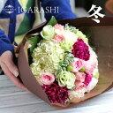 【 ウインター プレゼント フラワーアレンジメント 】 花 ギフト 誕生日 プレゼント アレンジメント フラワー