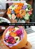 꽃 생일 겨울 준비 선물 플라워 축 하 개점 축 하 분홍색