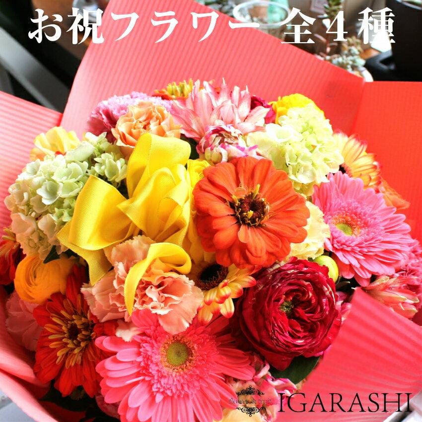 【 フラワーアレンジメント 】 花 父の日 誕生日 ギフト アレンジメント フラワー 開店祝い アレンジ あす楽 お祝い 【楽ギフ_メッセ入力】