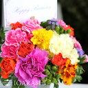 【 フラワーアレンジメント 花束 】 花 ギフト 誕生日 母の日 父の日 春 プレゼント アレンジ お祝い 開店祝い あす楽 退職 送別 入学 …