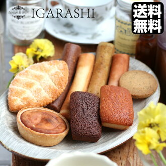By a baked confectionery tart fromage leaf pie tea cookie baked confectionery set cake set flower set flower cake and bundling