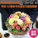 Halloween_5