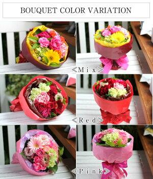 花束カラー