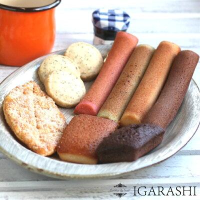 焼き菓子タルトフロマージュリーフパイ紅茶クッキー焼き菓子セットお菓子セット花セット
