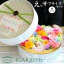 【 フラワーケーキ Mサイズ 】 花 ギフト 誕生日 母の日 春 フラワー プレゼント アレンジメント フラワーギフト お祝…