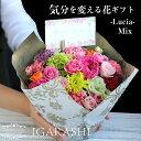 【 フラワーアレンジメント 花束 】 花 ギフト 誕生日 母の日 春 プレゼント アレンジ お祝い 開店祝い あす楽 退職 …