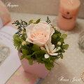 小さなプリザーブドフラワーのお花の贈り物。レガーロ。