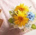 【送料無料】シャルール/プリザーブドフラワー プリザ ギフト 送料無料 お返し 敬老の日 内祝い 花 バラ ギフト 母の日 内祝い 誕生日 …
