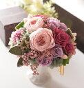 【送料無料】スリズィエ/プリザーブドフラワー プリザ ギフト 送料無料 お返し 敬老の日 内祝い 花 バラ ギフト 母の日 内祝い 誕生日 …